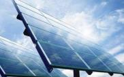 CEZ ogłasza przetarg na elektrownię fotowoltaiczną