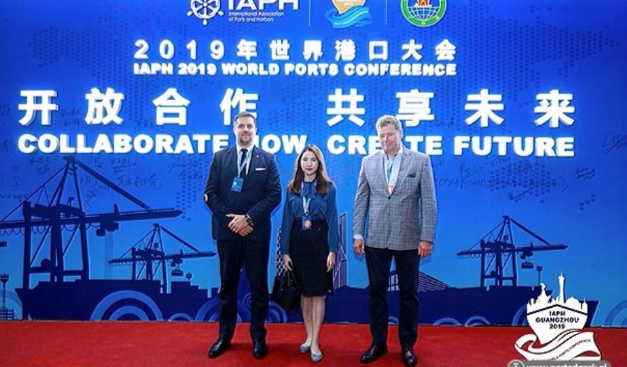 Port Gdańsk na konferencji International Association of Ports and Harbours