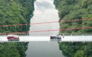 Najdłuższy szklany most otwarty w Chinach