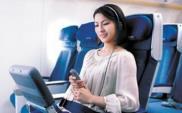 All Nippon Airways to najbezpieczniejsze linie świata