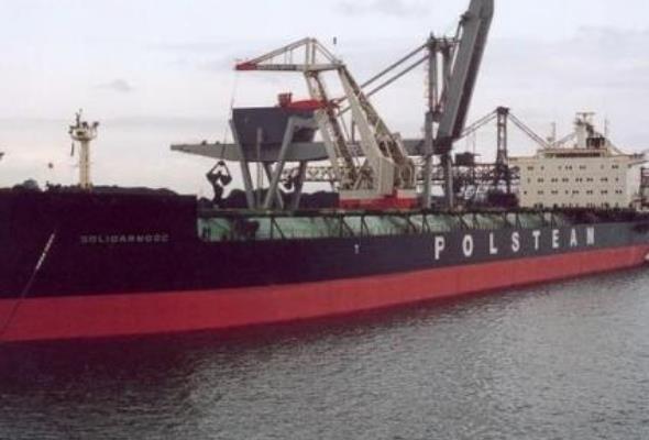 PŻM ma bezpieczne statki