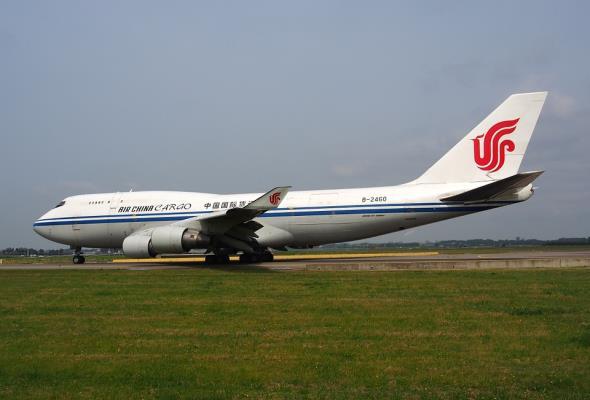 Air China poleci do Warszawy?