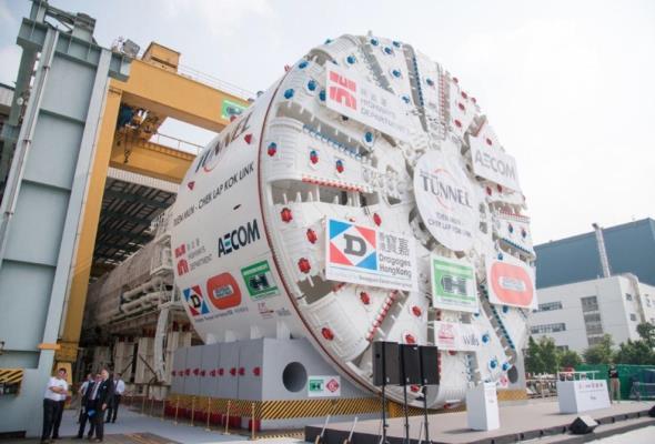 KIP 2017: Postęp w technice drążenia tuneli