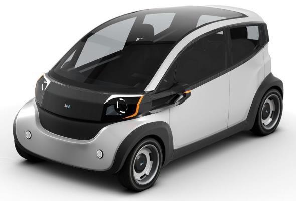 Oto zwycięzcy konkursu na polski samochód elektryczny