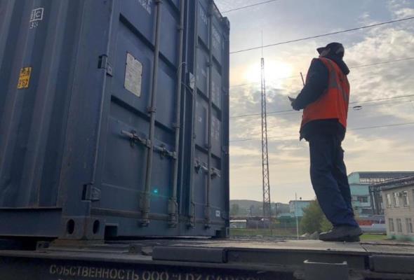 UTLC ERA: Można już eksportować żywność do Chin przez Rosję
