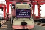 Nowe połączenie kolejowe Chiny - Europa