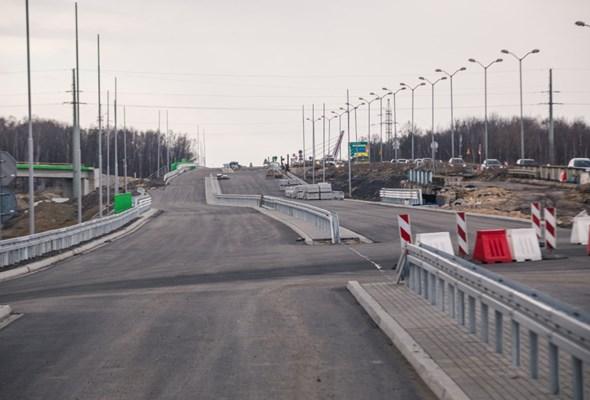 Katowice. Zmiany w związku z największą inwestycją drogową