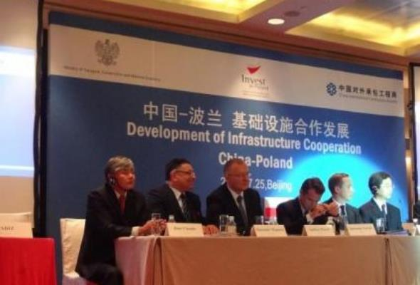 Nowak na seminarium o polsko-chińskiej współpracy w zakresie infrastruktury