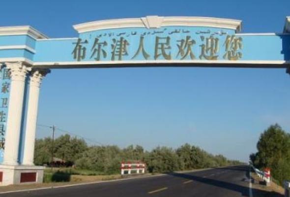 Chiny inwestują w drogi: Powstanie 2018 km tras
