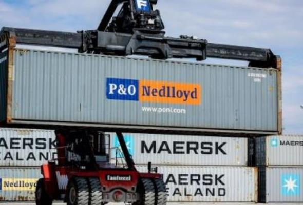 PKP Cargo: Pierwszy pociąg z kontenerami z Chin przyjechał do Polski