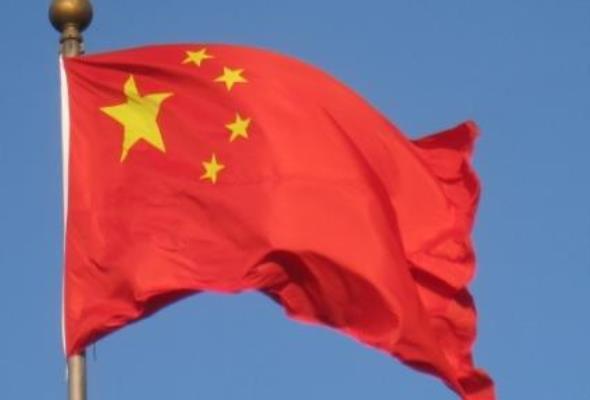 Pekin: Rozpoczęły się oficjalne spotkania gospodarcze
