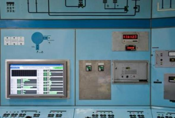 Exelon infrastructure ltd