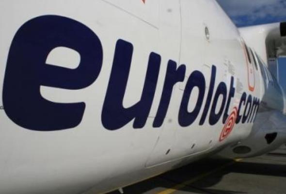 Z Krakowa do Poznania i Szczecina z Eurolotem