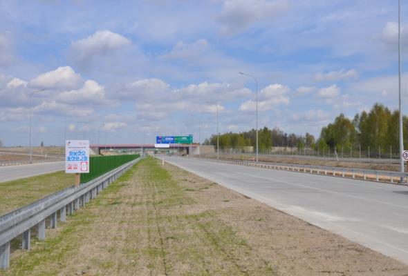 SPC: Większy ruch wyklucza węższe drogi. Alternatywą nawierzchnie betonowe