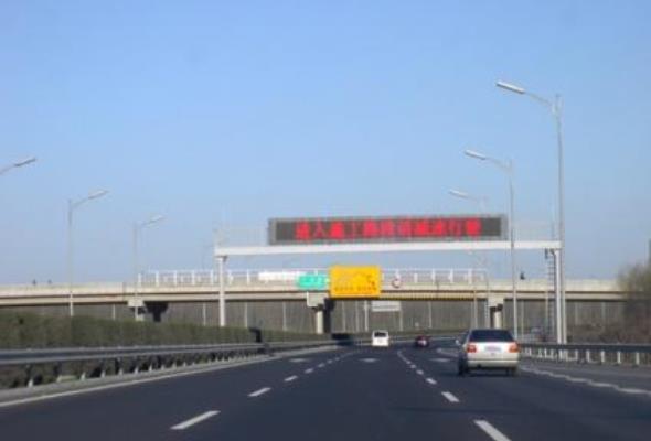 Chiny: 100 mln dolarów na poprawę infrastruktury