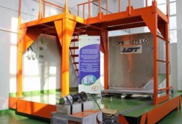 Ruszają prace nad nową generacją urządzeń do wykrywania materiałów rozszczepialnych