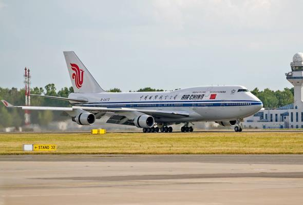Air China zainaugurowała loty do Pekinu. PLL LOT ma konkurencję