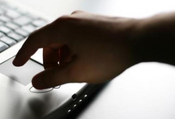 UKE: modyfikacja stanowiska w sprawie usługi bezpłatnego Internetu