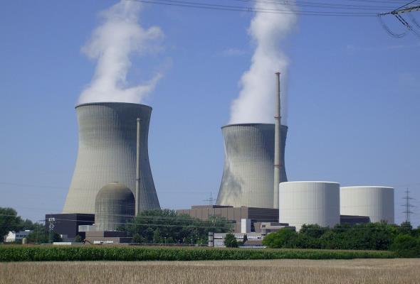 Ministerstwo Energii zawiesza projekt budowy elektrowni jądrowej